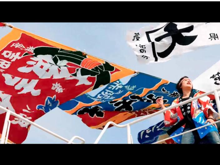 大城バネサ 俺の漁歌 PV